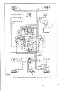 Instalacja elektryczna Ursus C-360-3p