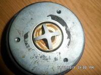 Głośnik wysoko-tonowy GDWK9/80/2