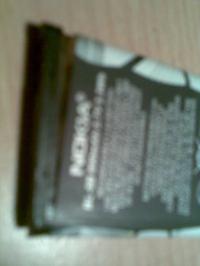 Nokia 6300 - Bateria utkneła w obudowie..