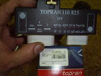 vw bora 1,9TDI AGR - Sterownik wentylator�w ch�odnic.....