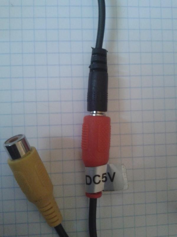 CCTV 600tvl - Zasilanie przez bateri� 5V