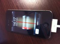 iPhone 4 - na LCD czerwona pionowa kreska - iphone działa! LCD?
