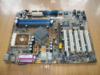 [Sprzedam] Płyty główne z procesorami różne modele