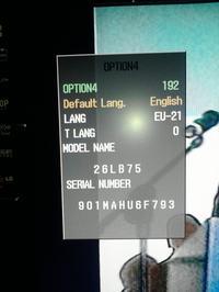 LCD LG 26LG75 mruga dioda zielona