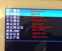 ACER ICONIA 10 - ACER Iconia one 10 odzysk androida
