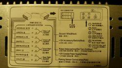 Chińskie radio wyłącza się podczas jazdy, cały czas restartuje