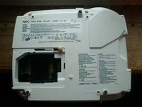 NEC VT590 - Jak odpali� bez lampy.