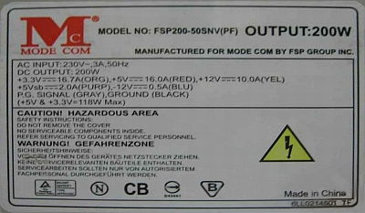 Mode Com model: FSP200-50SNV(PF) - potrzebna diagnoza