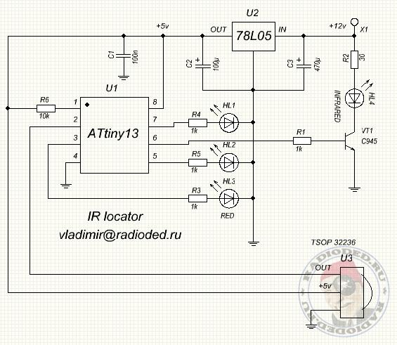ИК-локатор - устройство на микроконтроллере и инфракрасном светодиоде для измерения расстояния.