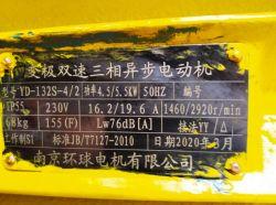 YD-132S-4/2 - Przezwajanie silnika trójfazowego z 230 V na 380 V