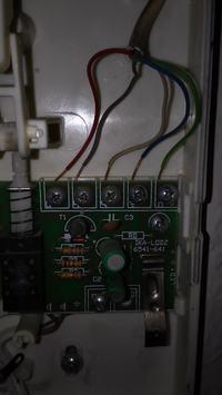 Jak podłączyć domofon Siedle BTS850-0