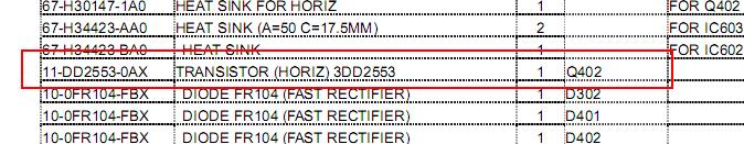 Bu508df datasheet