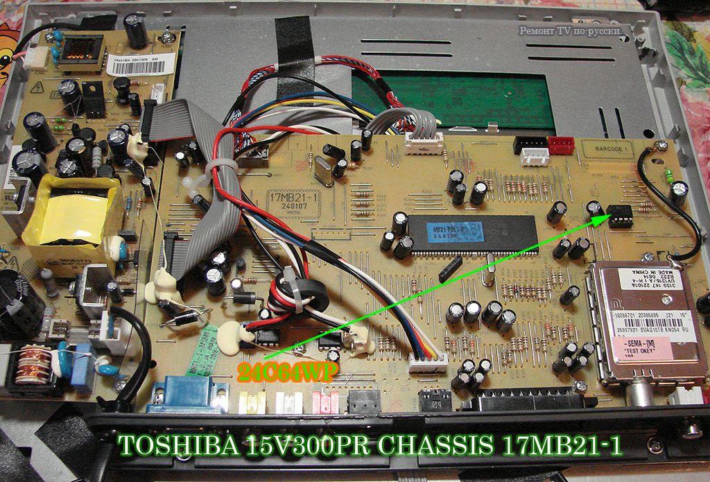 Схема телевизора toshiba