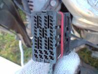 Citroen C3 - co to za kable?