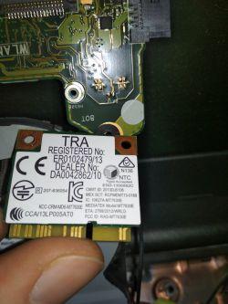 Niestabilne połączenie laptopa z routerem.