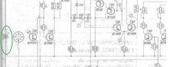 Gramofon Daniel G-1100fs - Kręci za szybko, problem z elektroniką