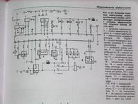 2.0 8v 2e, podłączenie regulatora biegu jałowego po swapie