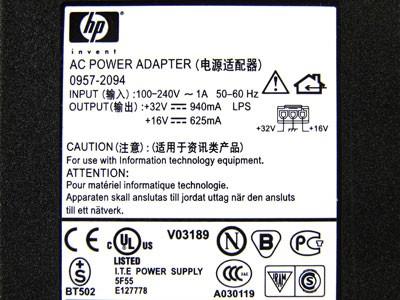 HP/Deskjet/F2280 - Czy ten zasilacz b�dzie pasowa� do drukarki?