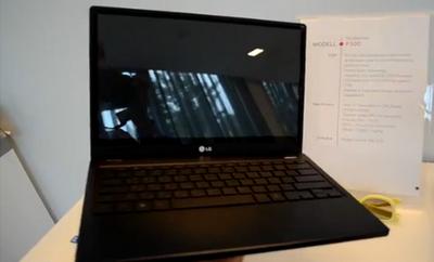 LG P330 - 13,3-calowy notebook nowej serii Blade