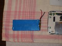 IPHONE 4S - jak pod��czy� prawid�owo baterie do iphona skoro nie ma wtyku -ta�my