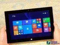 Vido W11C - 10,1-calowy tablet z Bay Trail i Windows 8.1