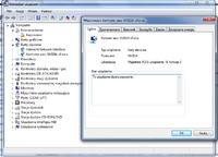 AsRock K10N78FullHD-hSLI, Windows 7 x64 - brak internetu (pod Win XP działa)