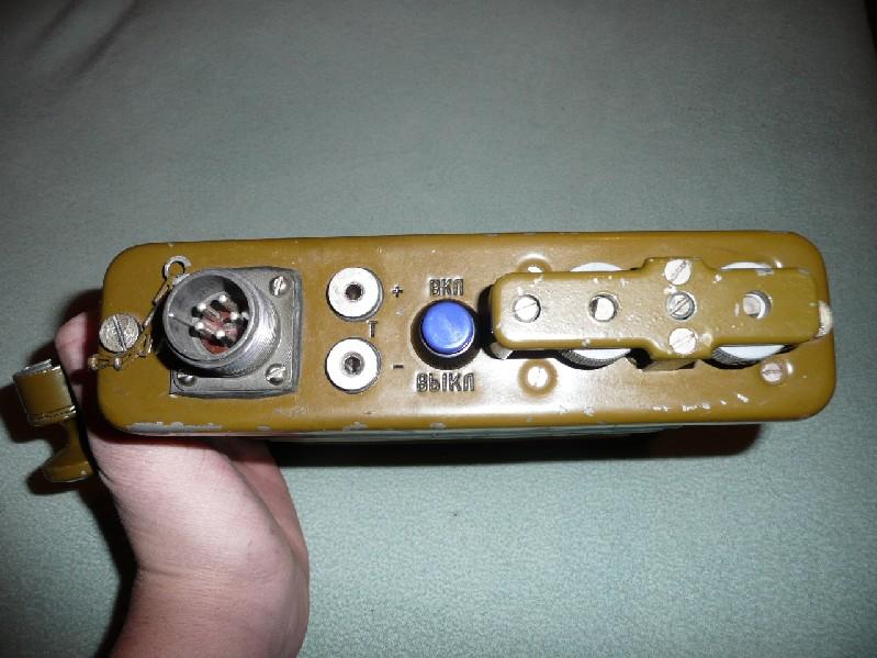 Szukam instrukcji ob. Magnetometru rosyjsk. z lat 60-tych