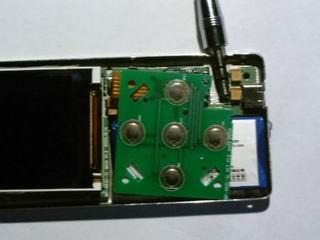 Prośba o identyfikację odtwarzacza MP4
