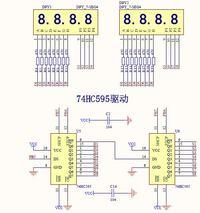 74HC595 - Sterowanie wyświetlaczem 4 cyfrowym siedmio segmentowym LED