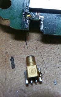 Huawei E5776 - Urwane gniazdo anteny