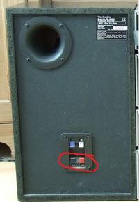 Amplituner Sony STR-DB940 - podłączenie kolumn sb-eh550