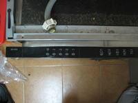 Zmywarka candy CDI 1012 - uszkodzony panel sterujący?