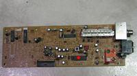 JVC RX-554RBK - W aplitunerze nie działa poprawnie radio - przerywa