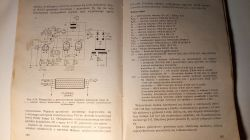 Schemat wzmacniacza lampowego ECC83 EL84