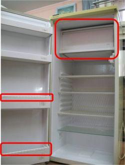[Kupię] brakujące części do lodówki ARDO FMP22