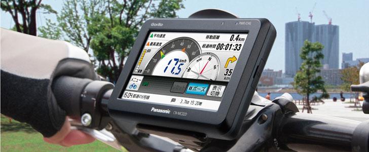 """Panasonic CN-SG520 - komputer rowerowy z 4,3"""" LCD, GPS i odtwarzaczem MP3"""