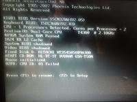 Lenovo Y550 - Problem podczas uruchamiania, komunikat CPU ID:01 Failed