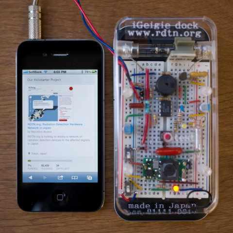 Multimetr bezprzewodowy w iPhone