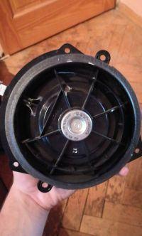 Przenośny głośnik bluetooth.