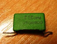 OpelAstraF - Mechanizm tylnej wyczieraczki, co to jest??