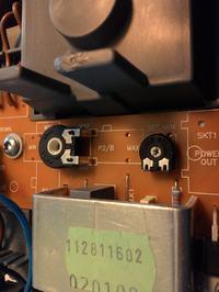 Electrolux Z1126 (9029997-01) -Regulacja mocy/obrotów silnika w odkurzaczu Mondo