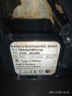 Siemens EQ5 Macchiato Plus TE506209RW/04 - Komunikat : Skontaktuj się z serwisem