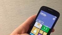 Bing otrzyma� nowy system rozpoznawania g�osu