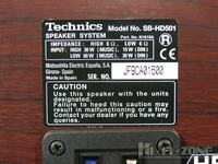 Technics SB-HD501 - Zmiana rezystancji kolumny