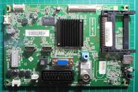 Tv LED Philips 32PFH4100/88- jaka głowica (zamiennik) pasuje?