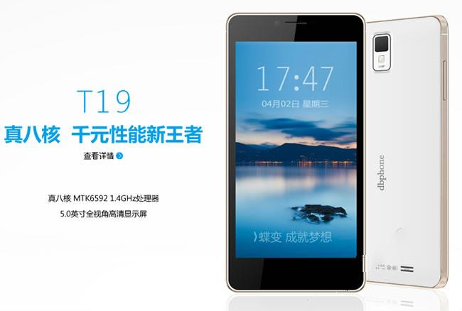 Dbphone T19 - 5-calowy smartfon z o�miordzeniowym procesorem 1.4GHz za 510PLN