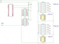 Komunikacja pomiędzy 3 arduino (ic2)