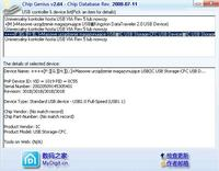 Karta pamięci MicroSD - uszkodzona? Nie można formatować.