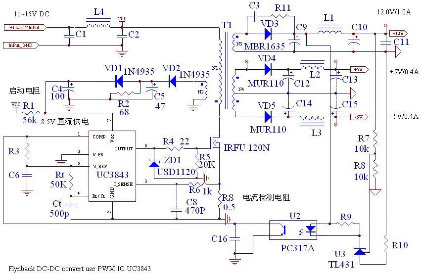 uc3843 схема включения uc3843 чем заменить.  UC3842 описание, принцип работы, схема включения...