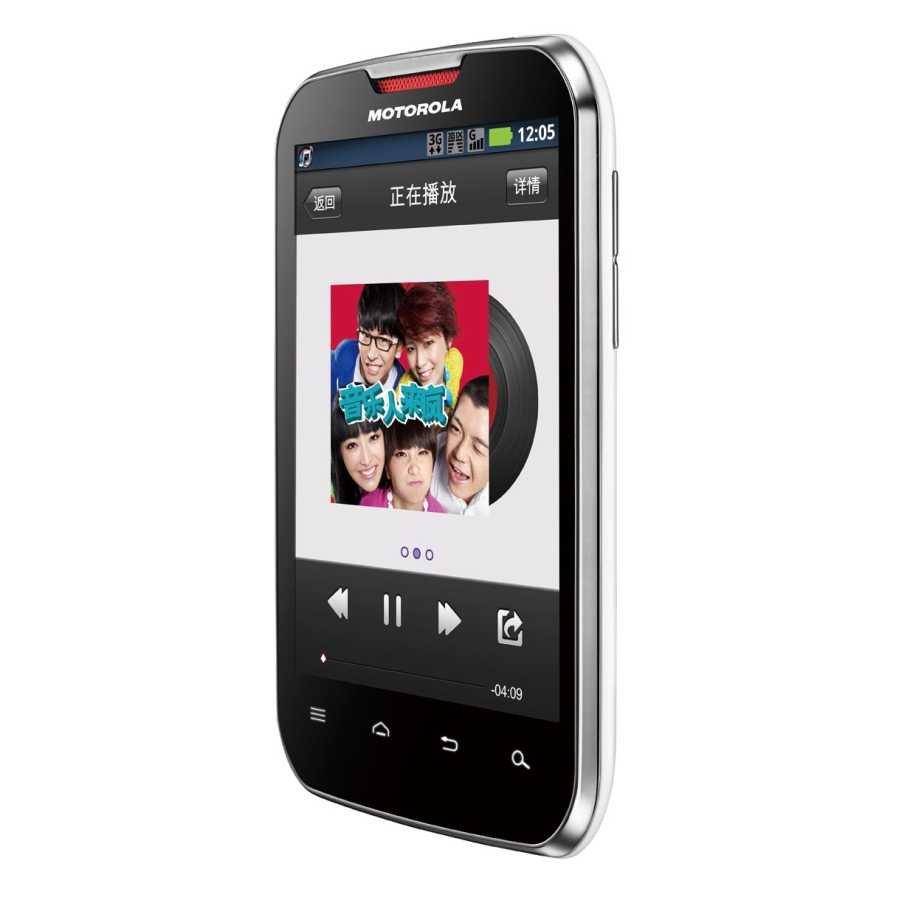 Motorola XT553 - nowy, bud�etowy smartphone w sprzeda�y w Chinach